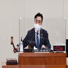 사무총장,수석대변인