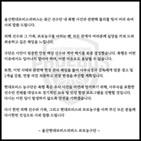 선수,현대모비스,기승,소명,재정위원회,책임
