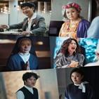 박혁권,효원가,마인,박원숙,한진희,인물,이중옥