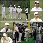 골프,골프왕,드림팀,김국진,멤버들,김미현,이상우