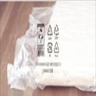 포장,비닐,제품,테이프,완충재