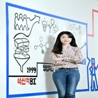 프로그램,창업자,지원,운영,대표,스타트업,창업지원,업무,교육,자리