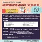 양성과정,송파여성인력개발센터,지원,일자리