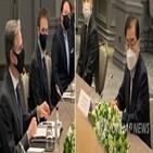 미국,북한,대북정책,검토,한국,장관,조율,일본,한일,회담