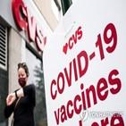 백신,접종,회분,물량,약국체인,미국,폐기,그린스