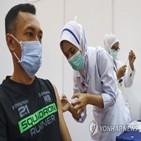 백신,아스트라제네카,접종,말레이시아,분량