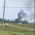 경찰서,폭발,매체,미얀마,지역