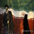 이란,석방,미국,수감자