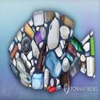 일회용품,매출,친환경,종이컵,빨대,일회용,사용