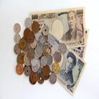 1만,유통량,현금,일본인,5만,코로나19,일본,분석,지폐,유통