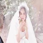 정지우,결혼,제이홉