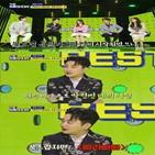 박현빈,윤수현,SBS,트롯쇼