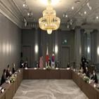 외교장관,회담,장관,한미일