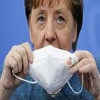 선거,총선,대통령,코로나,영향,유럽연합,결과,미칠,독일,유로화