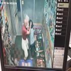 여성,머리,남성,용의자,가게,아시아,폭행