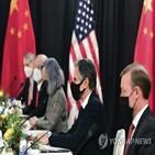 회의,중국,유엔
