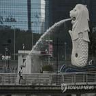 싱가포르,입국,격리,21일
