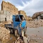 예멘,피해,내전,고통