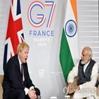 인도,영국,총리,양국,합의