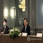 회담,장관,대북정책,미국,한미일,일본,협력,외교장관,북한,외무상