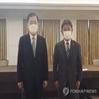 정부,모테기,한국,위안부,외무상