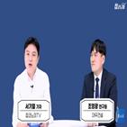 서기열,조영광,연구원,지역,가격,오세훈,부분,시장,심리,기자