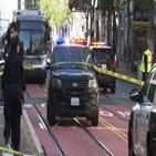 용의자,여성,피해자,사건,샌프란시스코
