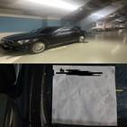 주차,차량,주차장,벤츠,해당