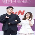 멸망,박보영,서인국,연기,로맨스,판타지,대해,감독