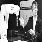 삼성,인공지능,미국,세계,센터장,삼성전자,브라이틱스,연구,현장