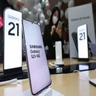 스마트폰,삼성전자,제품,갤럭시,출시,라인업,대비