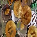 거래소,제휴,은행,암호화폐,지분투자,검토,은행권,시장,현재