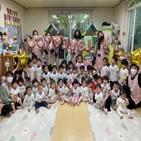 어린이집,지원,부영,사랑