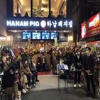 하남돼지집,매장,도쿄신오쿠보점,일본,삼겹살,메뉴,한국,브랜드