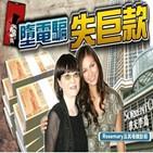 홍콩,보이스피싱,홍콩달러