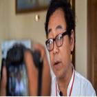 군부,증거,국민통합정부,위해,미얀마