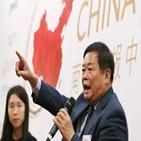 중국,미국,영화,오유리,팩토리,아메리칸,설립,주인공