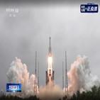 중국,로켓,잔해,지구