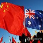 호주,중국,정부,중단