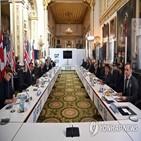 중국,러시아,코로나19,영국,협력,인도,외교장관,지지,확대