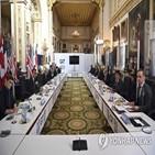 이란,외교장관,우려,복원,상향,농도