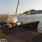 어선,일본,화물선