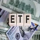 시장,투자,국내,금소법,펀드,확대,대비,성장,상품