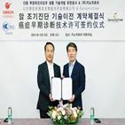 대장암,계약,중국