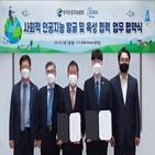 인공지능,사회적,기업,UN,한국인공지능협회,인증제,국내,사회,가치,발전