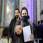이란,후보,이상,헌법수호위원회,자격,대선,대통령