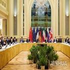 이란,미국,합의,복귀,핵합의,관리,핵합