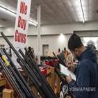 총기,법안,휴대,텍사스주,공공장소,무면허