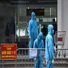 지역,병원,베트남,하노이,감염