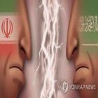 이란,사우디,예멘,관리